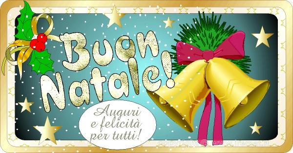 Подруги, с новым годом по-итальянски открытки